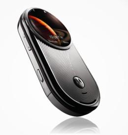 Motorola Aura Celestial Edition_2