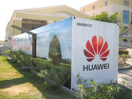 Daftar Alamat Service Resmi Huawei Plentiswae