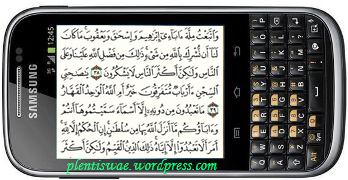Download Aplikasi AlQur'an Android-2