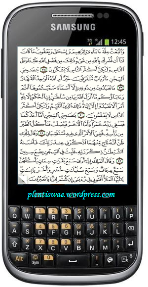 Download Aplikasi AlQur'an Android